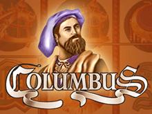 Автоматы на деньги Columbus