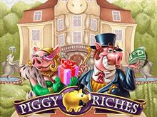 Богатые Свинки