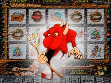 Игровой аппарат для онлайн-игры на деньги Черти