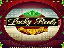 Lucky Reels от Playson играть на деньги в классический игровой автомат