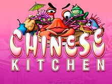 Китайская Кухня - виртуальный игровой автомат от создателя Playtech.