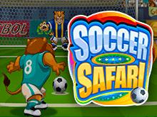 Играйте в Soccer Safari на рабочем зеркале виртуального казино