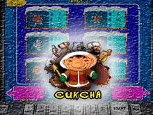 Chukchi Man – виртуальный слот на рабочем зеркале казино