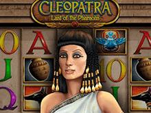 Клеопатра: Последняя Из Фараонов
